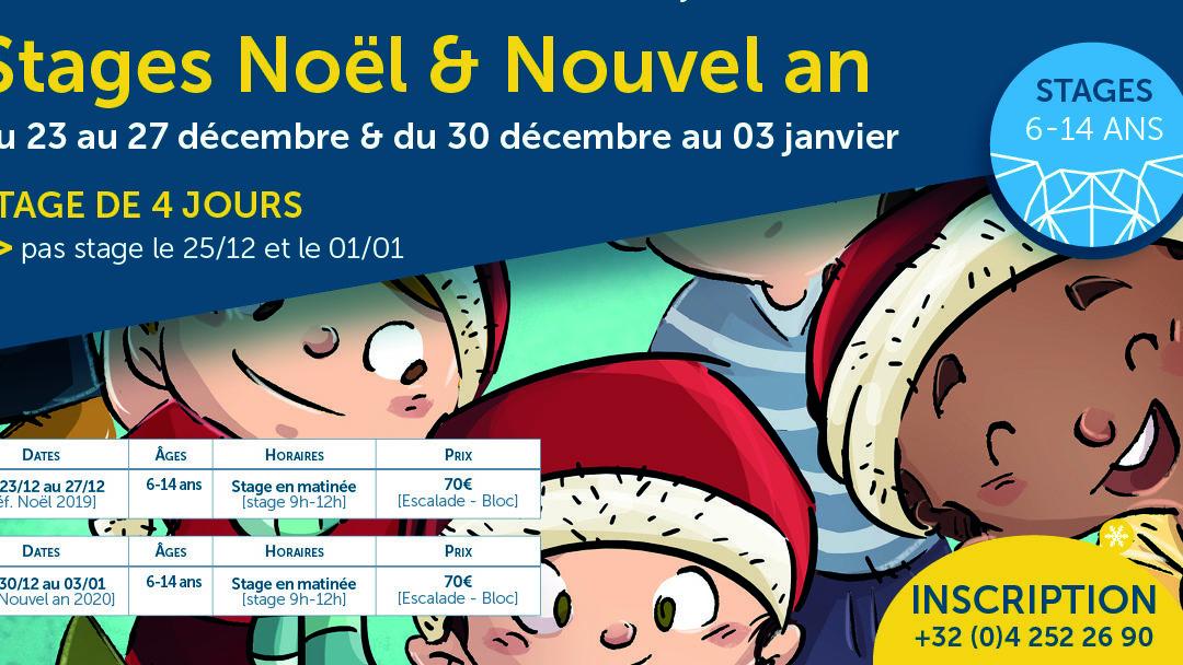 Stage Noël et Nouvel An 2019/2020